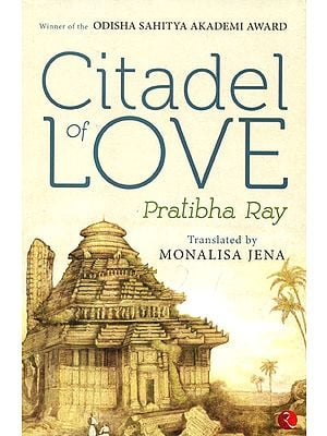 Citadel of Love (Winner of The Odisha Sahitya Akademi Award)