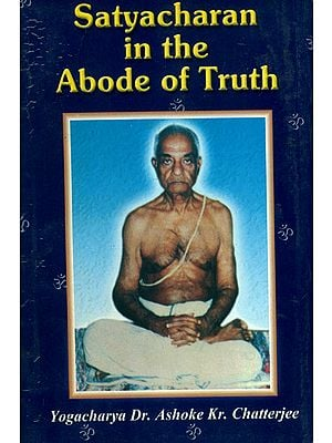 Satyacharan in The Abode of Truth