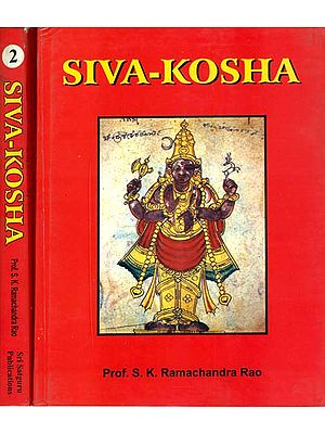 Siva Kosha (Set of 2 Volumes)