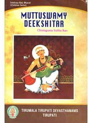 Muttuswamy Deekshitar