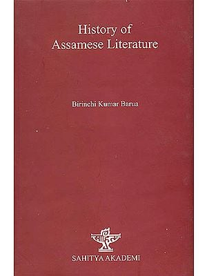 History of Assamese Literature