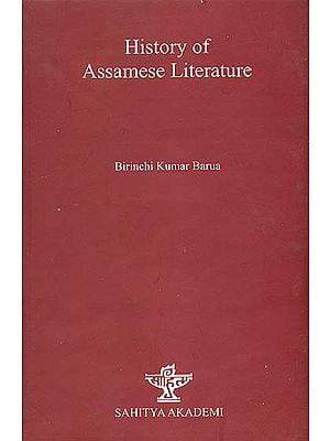 History of Assamese Literature