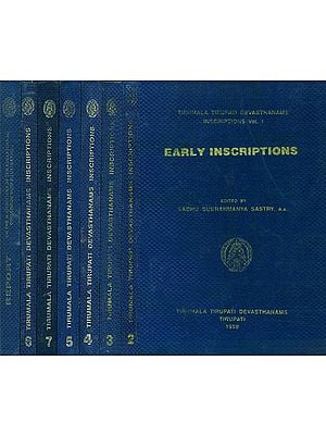 Tirumala Tirupati Devasthanams Inscriptions (Set of 8 Volumes) - An Old and Rare Book