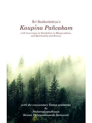 Spirituality and Science in India