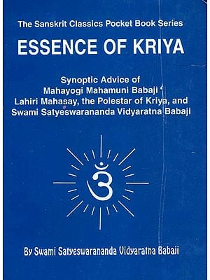 Essence of Kriya