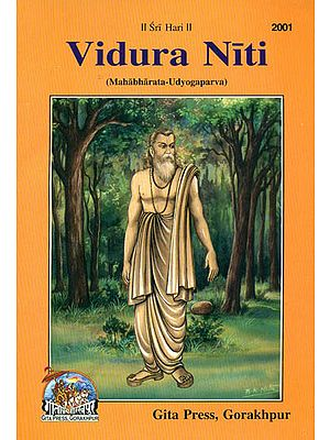 Vidura Niti (Mahabharata - Udyogaparva)