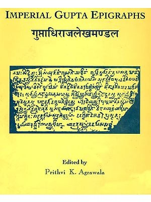 Imperial Gupta Epigraphs (An Old and Rare Book)