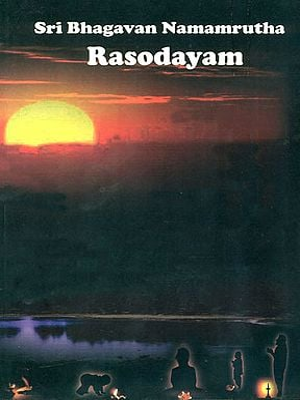 Sri Bhagavan Namamrutha Rasodayam