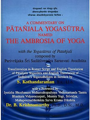 A Commentary on Patanjala Yogasutra Named The Ambrosia of Yoga by Sri Sadasivendra Sarasvati