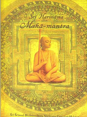 Sri Harinama Maha - Mantra