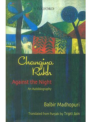 Changiya Rukh : Against The Night (An Autobiography)