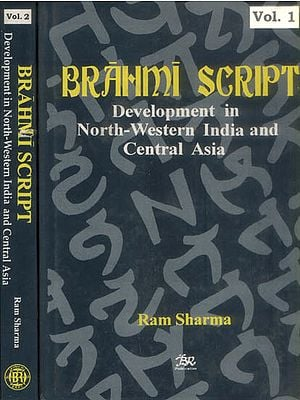 Brahmi Script: Development in North-Western India and Central Asia (Set of 2 Volumes)- A Rare Book