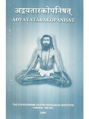 Advayatarakopanisat