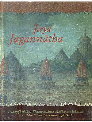 Jaya Jagannatha