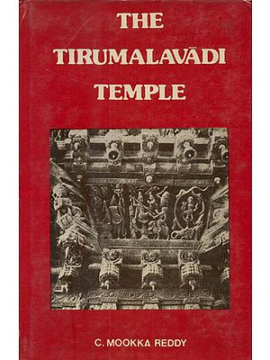 The Tirumalavadi Temple (An Old and Rare Books)