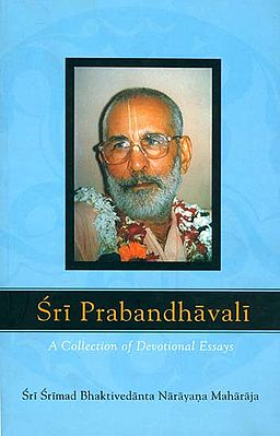 Sri Prabandhavali (A Collection of Devotional Essays)