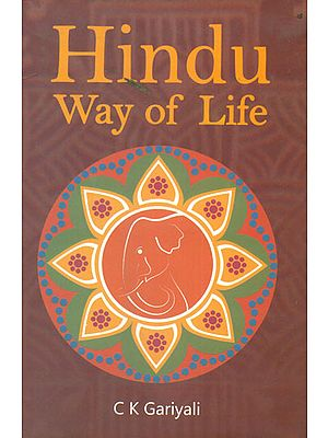 Hindu Way of Life