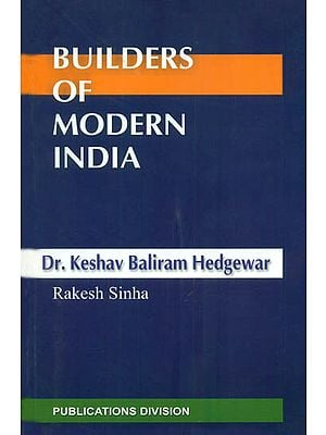 Builders of Modern India (Dr. Keshav Baliram Hedgewar)