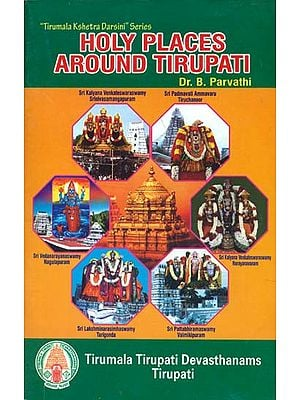 Holy Places Around Tirupati