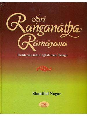 Sri Ranganatha Ramayana