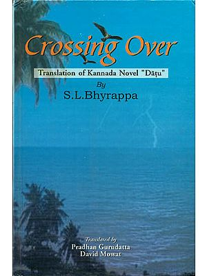 Crossing Over  - Translation of Kannada Novel 'Datu'