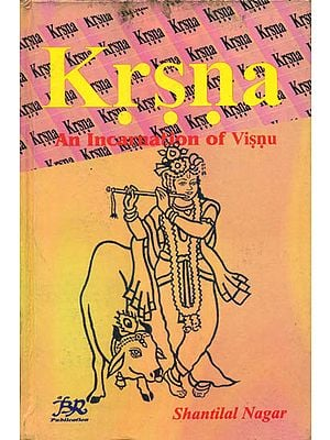 Krsna (An Incamation of Visnu)
