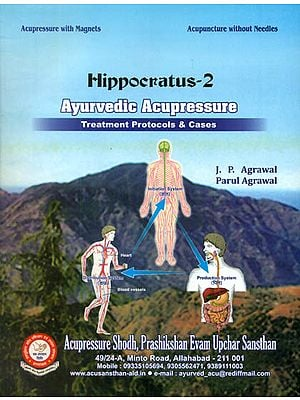 Hippocratus-2:  Ayurvedic Acupressure (Based on Tissue Production)