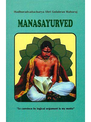 Manasa Ayurved