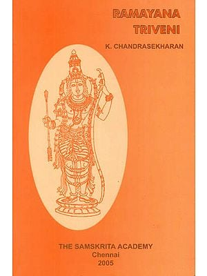 Ramayana Triveni