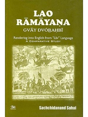 "Lao Ramayana Gvay Dvorahbi (Rendering Into English from ""Lav"" Language)"