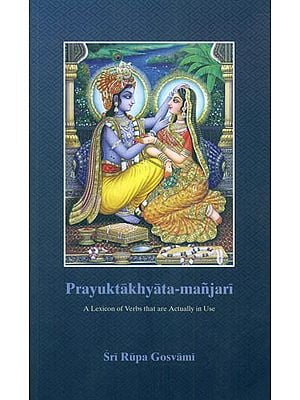 Prayuktakhyata-Manjari (A Lexicon of Verbs That are Actually in Use)
