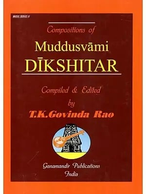 Compositions of Muddusvami Dikshitar (In National and International Scripts: Devanagari & Roman with Meaning and S R G M Notation in English)
