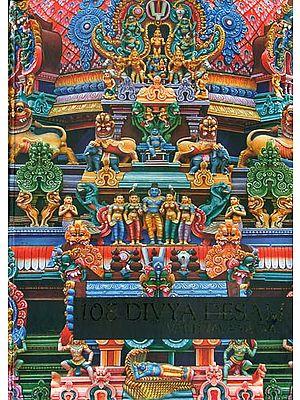 108 Divya Desam: Vaishnava Yatra