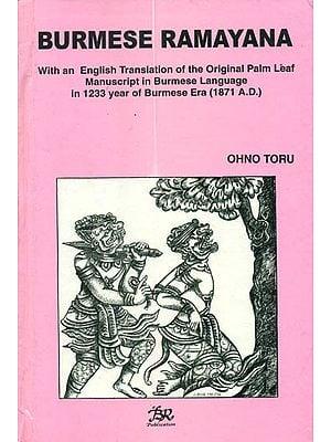 Burmese Ramayana: With an English Translation of The Original Palm Leaf Manuscript in Burmese Language in 1233 year of Burmese Era (1871 A.D.)