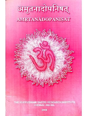Amrtanadopanisat