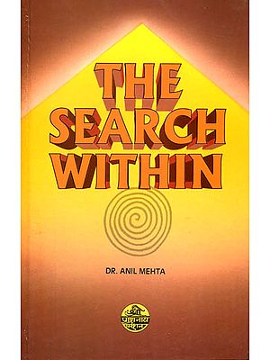 The Search Within Based on Mahamati Prannath's Tartam Vani