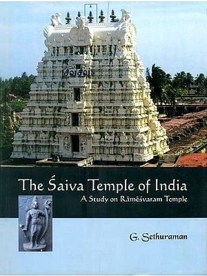 The Saiva Temple of India (A Study on Ramesvaram Temple)