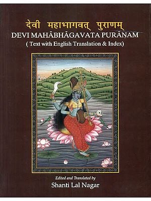 Devi Mahabhagavata Purana (Sanskrit Text with English Translation)