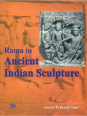 Rama in Ancient Indian Sculpture