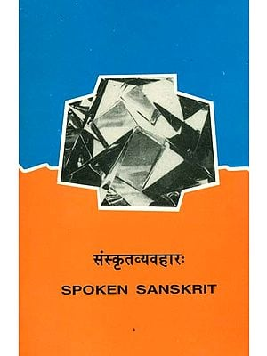 Spoken Sanskrit (An Old and Rare Book)