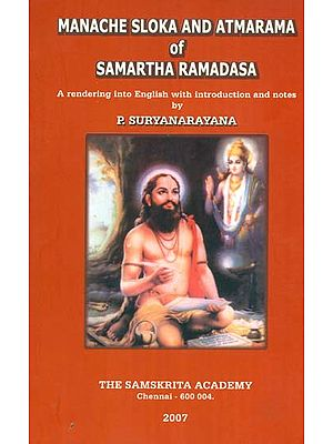 Manache Sloka and Atmarama of Samartha Ramadasa