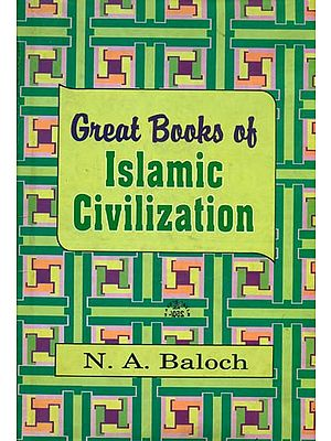 Great Books of Islamic Civilization