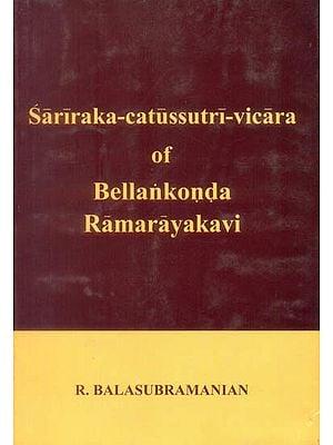 Sariraka-Catussutri-Vicara of Bellankonda Ramarayakavi