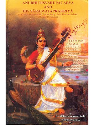Anubhutisvarupacarya and His Sarasvataprakriya (A Critical, Historical and Textual Study of the  Sarasvata School of Sanskrit Grammar)