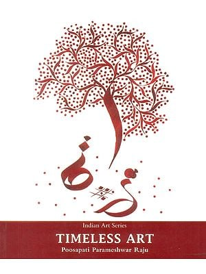 Timeless Art (Indian Art Series)
