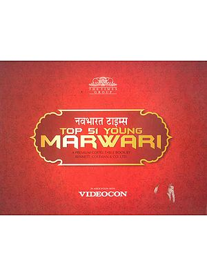 Top 51 Young Marwari (A Premium Coffee Table Book)