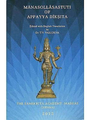 Manasollasastuti of Appayya Diksita