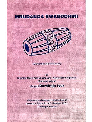Mrudanga Swabodhini