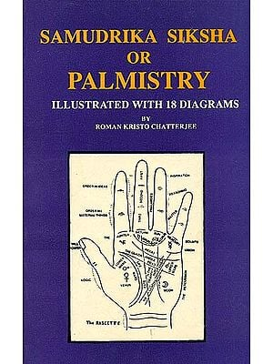 Samudrika Siksha or Lessons on Palmistry