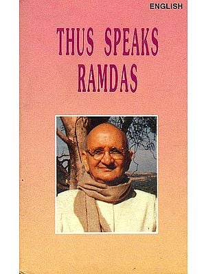 Thus Speaks Ramdas